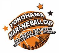 横浜マリンボールカップ